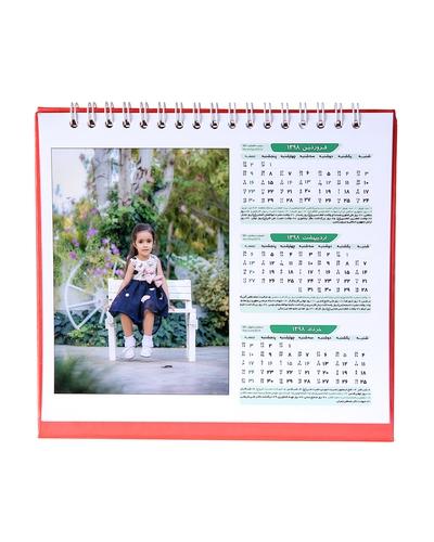 چاپ تقویم رومیزی با عکس دلخواه